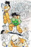 The implications of Yamcha's traumatic death on Krillin BY Masaki Sato