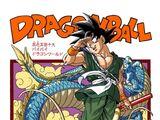 Farewell, Dragon World!