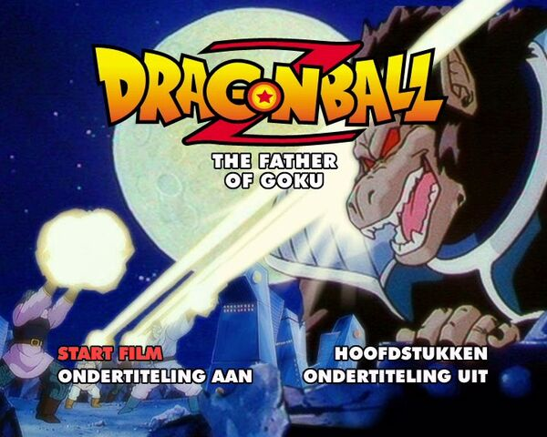 File:Dragon Ball Z - TV-Special 1 - The Father of Goku.jpg