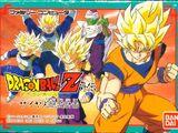 Dragon Ball Z Gaiden: Shin Saiya-jin Zetsumetsu Keikaku Chikyū-Hen