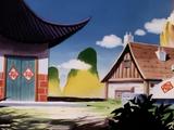 Goku's House