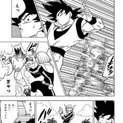 Merus stordisce Goku.