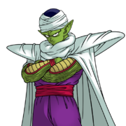 Piccolo (Dragon Ball Online)