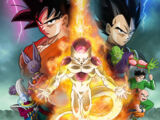 "Film 15 : Dragon Ball Z - La résurrection de ""F"""
