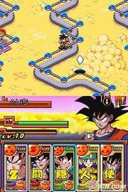 Dragon Ball Z Harukanaru Densetsu (2)