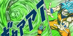Goku Mafuba