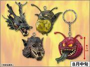Db creature keychain
