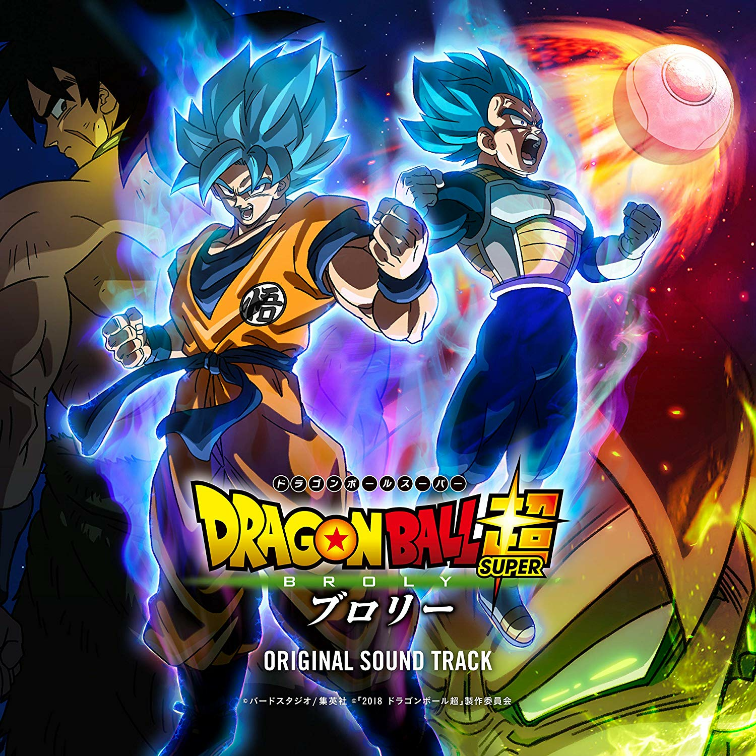 Image result for dragon ball super broly