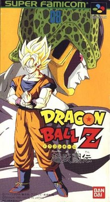 Dragon Ball Z: Super Butōden   Dragon Ball Wiki   FANDOM