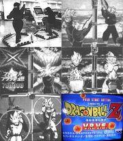 Dragonballzvrvs1