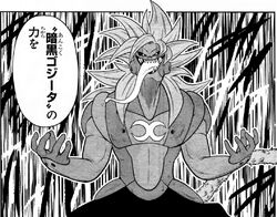 Gogeta Oscuro manga