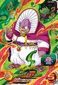 King Gurumes Super Dragon Ball Heroes