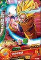 Super Saiyan Goku Heroes 9