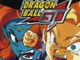 Dragon Ball GT: O Legado do Herói