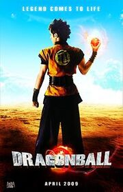 DragonBallMovie