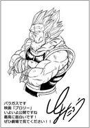 Paragus drawn by Toyotarō