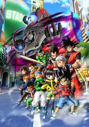 SDBH World Mission Dragon Ball Heroes Team & Time Patrol VS The Menace Sealas & Ahms (Promotional Artwork Full)