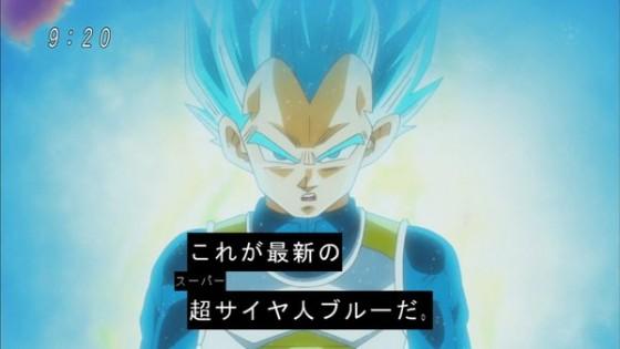 超サイヤ人ゴッド超サイヤ人 Dragon Ball Wiki Fandom Powered By Wikia