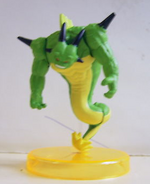 COLLECTIONSET-porunga