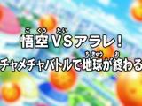 Episodio 69 (Dragon Ball Super)