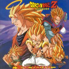 Dragonball Z Music Fantasy Cover