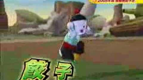 Dragon Ball Z: Carddass W Impact