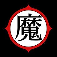Kanji Piccolo Daimao