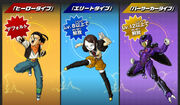 Androidi Dragon Ball Heroes forma base