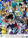 Dragon Ball Calendar Page-2