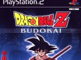 Dragon Ball Z: Budokai (série)