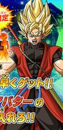 Goku Xeno SSJ
