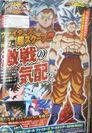 Goku mui in fighterz 1
