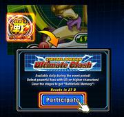 Virtual Dokkan Ultimate Clash 1