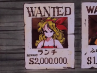Wanted Poster Lunch