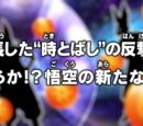"""Developed """"Time Skip"""" Counterstrike?! Here Comes Goku's New Move!"""