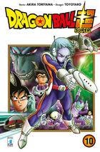 Volume 10 (DBS) Cover IT