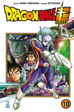 Volume 10 (DBS) Cover IT