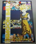 DragonBallThemovies single Volumen 09 (carta)