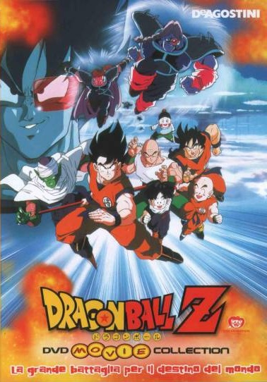 Dragon Ball Z La grande battaglia per il destino del mondo