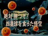 Goku se alimenta da Esfera de 4 Estrelas