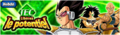News small banner event 141 fr