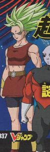 Super Saiyan GirlBroly