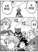 DBS Manga llegada