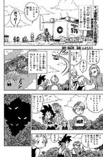 Dragon Ball Super - capitolo speciale 2018