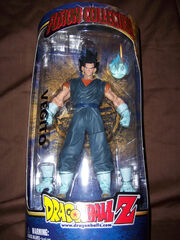 If Labs Dragon Ball Z Fusion Collection Vegito