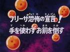 L'incontro fra Bulma e Giniu Title-Card JP