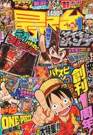 Saikyou Jump 1-2013