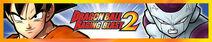 500px-Dragonballragingblast2