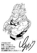 Artwork de Paragus (Toyotaro)