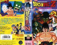 DBZ M4-VHS